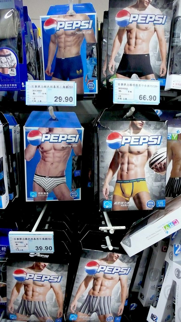 Pepsi2.jpg
